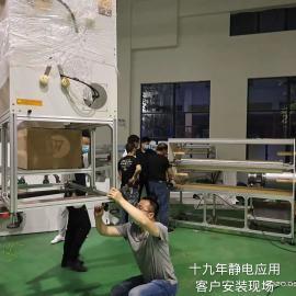 大功率熔喷布驻极处理机,静电驻极器,静电驻极设备JY