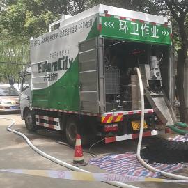 998有限公司国六小型吸粪车 直抽直排吸污车H3-1