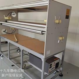 高精度熔喷布高压, 静电驻极处理装置 ,静电驻极设备静电发生器