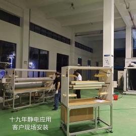 熔喷布静电驻极机,大功率十九年源头静电驻极设备静电发生器
