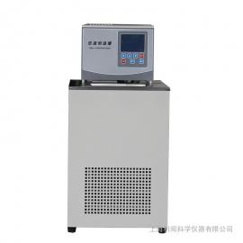 利wen-5度 10L低温heng温槽 低温水槽DC-0510