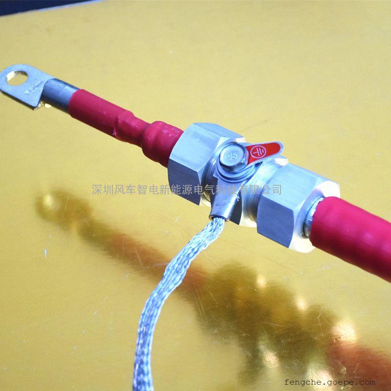 金龙羽电缆NG-A防火矿物电缆终端头3*95+1*50