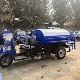 祥农环卫小型绿化工地洒水车三轮冲洗车