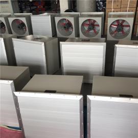 低噪音方形壁式轴流风机XBDZ方形防爆风机220V DFBZ壁式