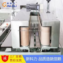 新科力卷筒纸自动包装机-带理料高速卷筒卫生纸巾包装机械KL-500TS