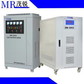 茂锐 科ji 工矿医yuan工厂电li稳压柜电li稳压电yuanda功率稳压qiBW-500KVA SBW-500LVA