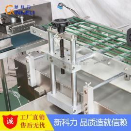 xinke力yuan形纸球包zhuang机 quan伺服卷筒卫生纸巾包zhuang机械 卫生卷纸包zhuangshe备KL-500TS