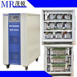 茂锐keji 智能无触点稳压器全自动补偿式电力稳压器高精度shuliang MSZW-S50K