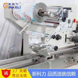 xinke力quan自动卫生纸包zhuang机 卫生纸巾dai理料quan自动包zhuang机械