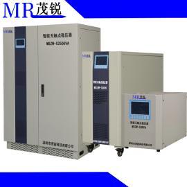 茂锐科技 无chu点wen压柜大功率wen压qi电力wen压qi全�yuan�补偿式可kong硅S1000K MSZW-S1000K