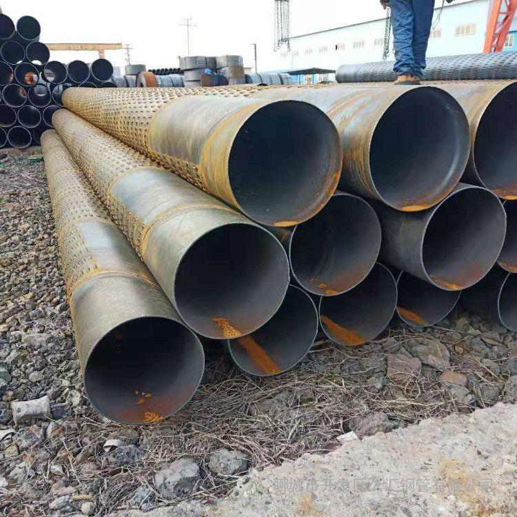 井用实管325*6打井花管 325*7滤水管 325*4钢制井管服务完善