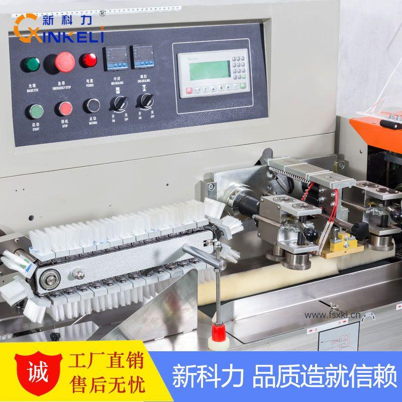 新科力专利产品 全自动脐橙水果套袋包装机 精品袋包装橙子包装机械KL-T550Z