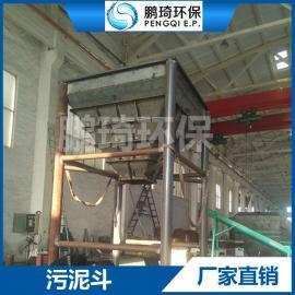 鹏琦环保 电动污泥斗 PQWD-10型材质根据用户要求定制 PQWD-10