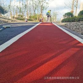 美沥特彩色沥青防滑路面AB型
