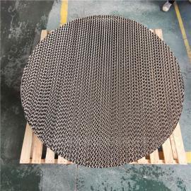 凯迪250Y孔板波纹填料洗苯塔装置125Y/250Y/350Y/450Y/500Y/700Y