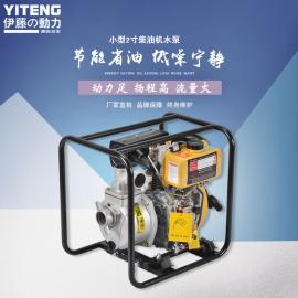 YT20DP便携式2寸柴油机水泵