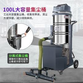 锂电池工业吸尘器车间地面吸灰尘砂石用吸尘机WD-100P威德尔(WAIDR)