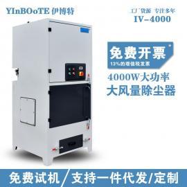 干式研磨机除尘配套用大风量4KW工业除尘器打磨切割吸尘