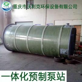 沃利克巴南一体化污水提升泵站自动化管理 玻璃钢泵站技术指导售后YTB