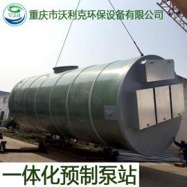 沃利克玻璃钢一体化预制泵站 污水提升泵站免费指导安装调试 终身售后YTB