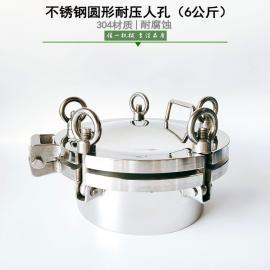 不锈钢圆形耐压人孔6公斤级 卫生级镜面抛光耐压人孔盖