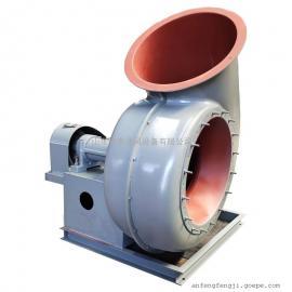 热销玻璃钢防腐风机|高效节能风机|防腐离心风机|安泰风机