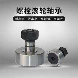 CZB非标重载螺栓型滚轮轴承NUKR100