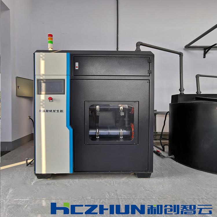 和创污水处理厂提标改造-磁絮凝污水处理设备HCMag