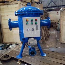唐功TG全自动全程综合水处理器 自动除垢防腐物化多相全程水处理器