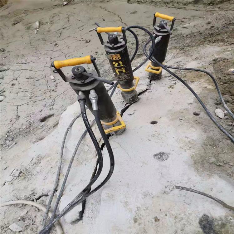 愚公斧便携式石头破裂劈裂机PLB-150