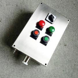 言泉dian气BZC8050-A2D2K1304不锈钢�fu�fang爆操作zhu/订制各种规ge