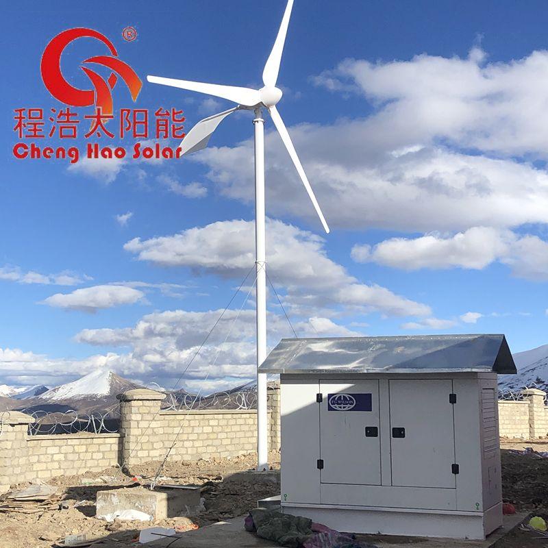 程浩西北100kw风光互补发电站 80kw太阳能光伏电站CH-FG-100KW