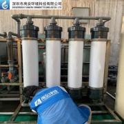 AQUCELLaqu超滤膜中水回用艾科内压膜工厂水处理中空纤维超滤膜90B*1210