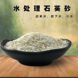 诚信精制石英砂 酸洗纯白石英砂滤料 二氧化硅含量99.9%规格齐全