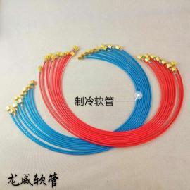 LONGWEI耐磨制冷软管 空调 压缩机制冷管 制冷排水管8*12.5