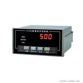 zhuo禾JY500A 称重仪表