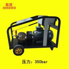 君道(JUNDAO)大型工厂AG官方下载AG官方下载,仓房地面污垢清洗AG官方下载,小型电动清洗机JD35