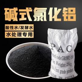 诚信碱式氯化铝 工业污水处理 絮凝 净化 沉淀 脱色 除臭28%