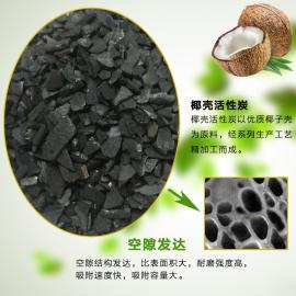 诚xin 精xuan饮用水处理专用椰壳活性炭 碘zhi900