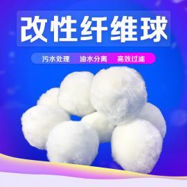 诚信新型机制污水处理纤维球滤料实地商家φ30