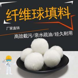 诚信新型污水处理纤维球滤料实地商家可定制φ30