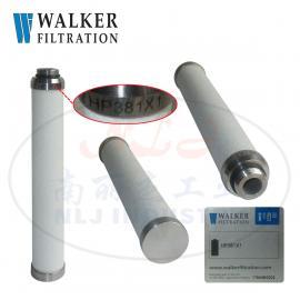 Walker(沃克)精密过滤器滤芯HP381X1