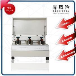 科源气体透过率测试仪 压差法透气仪GT-V03