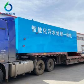 bai思te全自动yi体化污水处理设备生产商BEST