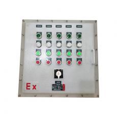 防爆阀门控制箱工业防爆控制箱BXK-A10D10K1G