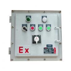 现场防爆控制箱防爆电气控制箱BXK-A3D2K2G