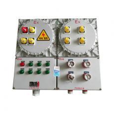 IIC防爆配电装置防爆检修电源插座箱BXX-7K