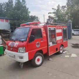 恒达电动四lun消防车 小xing手抬消防泵多功能消防sa水车HDYL-2