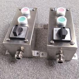 言泉电气FZA-GA2K1可定制个各种规格不锈钢三防按钮盒/防水防尘防腐主令控制器