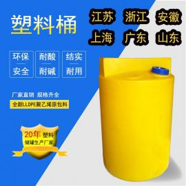 赛福派特水处理pe塑料计量加药箱100L